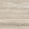 Slim Slab Travertine